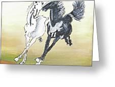 Chinese Running Horses Greeting Card