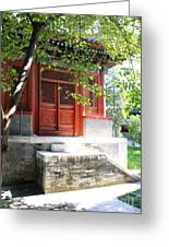 Chinese Temple Garden Greeting Card