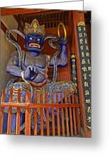 Chinese Temple Guardian Greeting Card