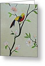 Chinoiserie - Magnolias And Birds #1 Greeting Card