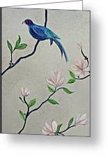 Chinoiserie - Magnolias And Birds #4 Greeting Card