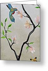 Chinoiserie - Magnolias And Birds #5 Greeting Card