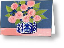 Chinoiserie Vase 2 Greeting Card