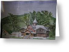 Chirch Near Gorno-altaisk  Greeting Card