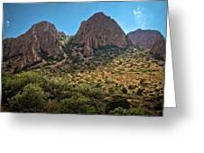 Chisos Mountain Range Greeting Card