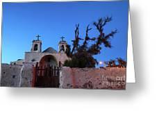 Chiu Chiu Church At Twilight Chile Greeting Card