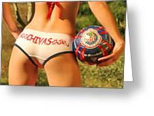 Chivas Soccer Greeting Card
