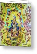 Choir Ceiling Greeting Card