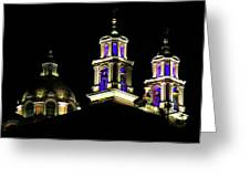 Cholula Church Greeting Card