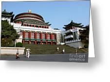 Chongqing Opera Greeting Card