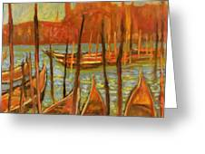 Choppy Water - Venice Greeting Card