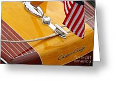 Chris Craft Custom Greeting Card