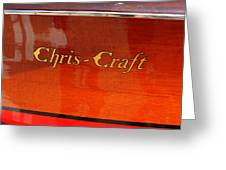 Chris Craft Logo Greeting Card