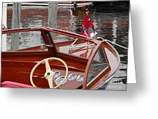 Chris Craft Sea Skiff Greeting Card