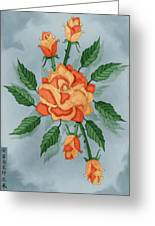 Christ And The Disciples Roses Greeting Card