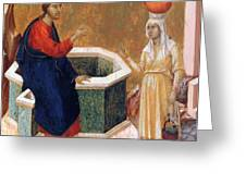 Christ And The Samaritan Woman Fragment 1311 Greeting Card