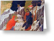 Christ Appearing To Mary 1311 Greeting Card