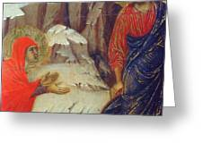 Christ Appearing To Mary Magdalene Fragment 1311 Greeting Card