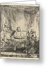 Christ At Emmaus: The Larger Plate Greeting Card