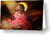 Christ At Gethsemane Greeting Card