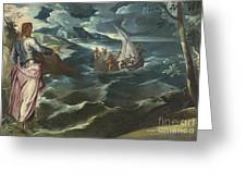 Christ At The Sea Of Galilee Greeting Card