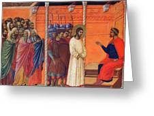 Christ Before Pilate 1311 Greeting Card