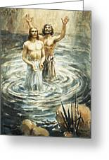 Christ Being Baptised Greeting Card