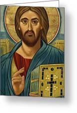Christ Blessing - Jccbl Greeting Card