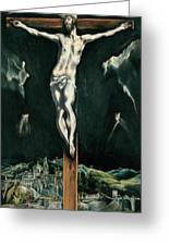 Christ Crucified With Toledo In The Background Greeting Card