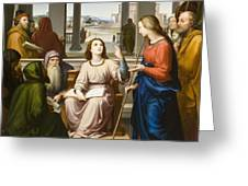 Christ Disputing With The Doctors In The Temple Greeting Card