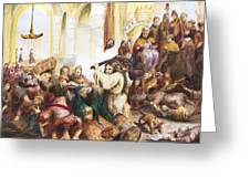 Christ Driving Out The Money Changers Greeting Card