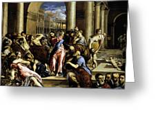 Christ Driving The Traders From The Temple 1576 Greeting Card