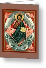 Christ Enthroned - Rlcen Greeting Card