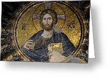 Christ Holds Bible In Mosaic At Chora Church Istanbul Turkey Greeting Card