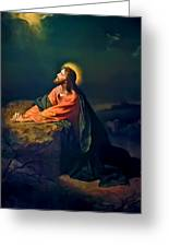 Christ In Garden Of Gethsemane Greeting Card