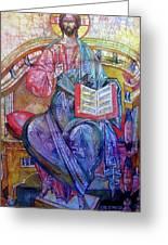 Christ In Majesty II Greeting Card by Tanya Ilyakhova