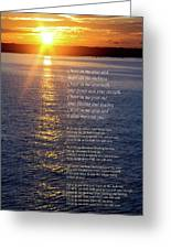 Christ In Me Arise Greeting Card