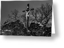 Christ On The Cross 002 Greeting Card
