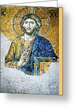 Christ Pantocrator Greeting Card by Dean Harte