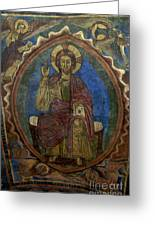 Christ Pantocrator Fresco. Basilica Saint-julien. Brioude. Haute Loire. Auvergne. France. Greeting Card by Bernard Jaubert