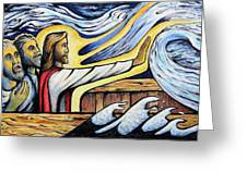 Christ Rebukes The Wind And Waves Greeting Card