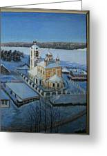Christ Risen Church In Ples, Ivanovo Region Greeting Card