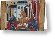 Christ Teaching In The Temple Greeting Card