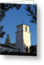 Christ The King Chapel Tower Greeting Card