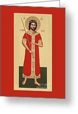 Christ The King The Bridegroom 066 Greeting Card