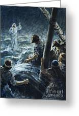 Christ Walking On The Sea Of Galilee Greeting Card