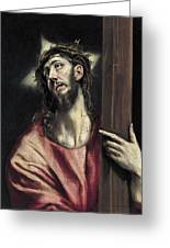 Christ With The Cross Greeting Card