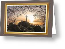 Christellerata L A S With Decorative Ornate Printed Frame. Greeting Card