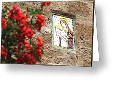 Christian Plaque Greeting Card