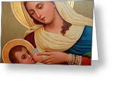 Christianity - Baby Jesus Greeting Card